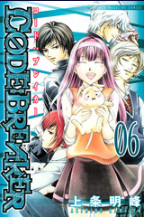 comic-06-image