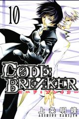 comic-10-image