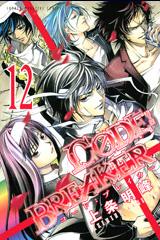 comic-12-image