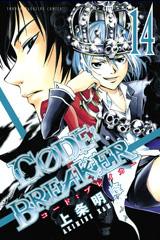 comic-14-image