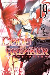 comic-19-image