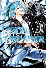 comic-20-image