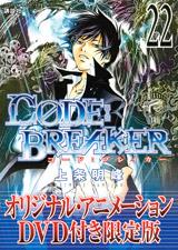 comic-22dvd-image